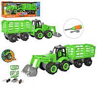 Конструктор для мальчиков Трактор с прицепом