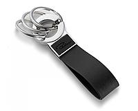 Брелок с кожаным ремешком 3 IN ONE Key Pendant