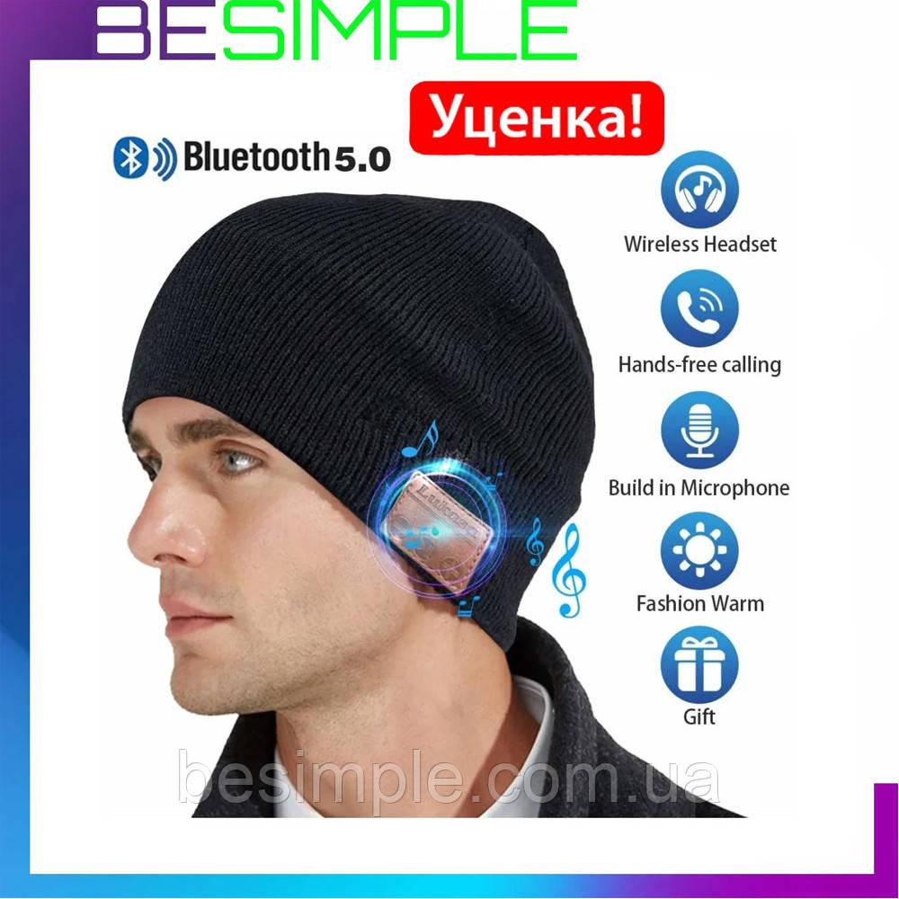 УЦІНКА! Шапка - колонка з навушниками bluetooth SPS Hat BT