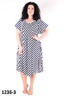 Платье свободное летнее размер 54-58