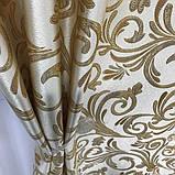 Готовые жаккардовые шторы Шторы с люрексом Жаккардовые шторы Шторы золотистые на тесьме, фото 5