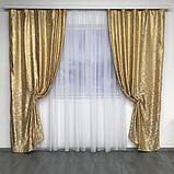 Готовые жаккардовые шторы Шторы с люрексом Жаккардовые шторы Шторы золотистые на тесьме, фото 2