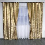 Готовые жаккардовые шторы Шторы с люрексом Жаккардовые шторы Шторы золотистые на тесьме, фото 4