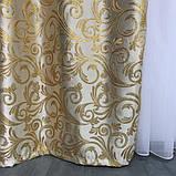 Готовые жаккардовые шторы Шторы с люрексом Жаккардовые шторы Шторы золотистые на тесьме, фото 7
