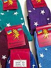 Шкарпетки жіночі бавовна стрейч Україна. Розмір 23-25.Від 10 пар по 7,50 грн, фото 2