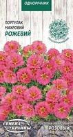 Портулак Махровый розовый 0.1 гр. СУ (однолет.)