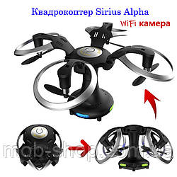 Квадрокоптер Sirius Alpha 415 c WiFi камерой (коптер дрон с вай фай камерой)