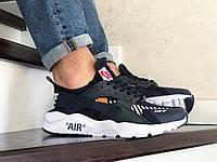 Чоловічі кросівки Nike Air Huarache,темно сині з білим, фото 1