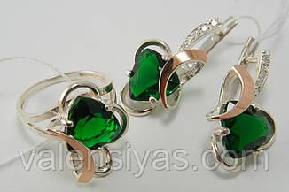 Серебряный гарнитур с зелеными камнями и золотом, фото 2