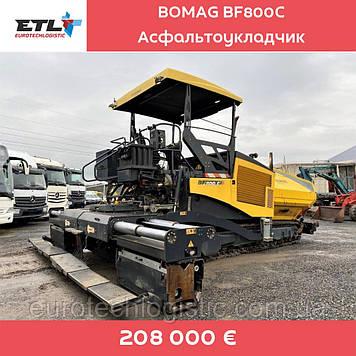 Асфальтоукладальник BOMAG BF800C