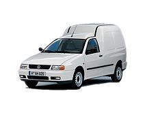 Volkswagen Caddy 2 (1995 - 2004)