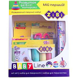 Развивающий творческий набор Zibi (пальчиковые краски, фломастеры, карандаши цветные, тесто для лепки, пастель