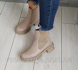 Ботинки женские челси бежевые натуральная кожа 38