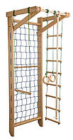 Детская шведская стенка деревянная с гладиаторской сеткой «Спорт 8- 220»