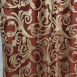 Готові жакардові штори Штори з люрексом Жакардові штори бордові Штори на тасьмі, фото 3