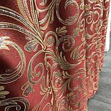 Готові жакардові штори Штори з люрексом Жакардові штори бордові Штори на тасьмі, фото 4
