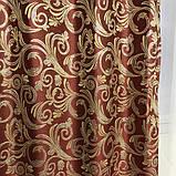 Готові жакардові штори Штори з люрексом Жакардові штори бордові Штори на тасьмі, фото 5