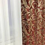 Готові жакардові штори Штори з люрексом Жакардові штори бордові Штори на тасьмі, фото 6