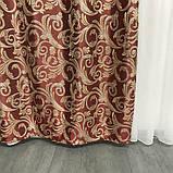 Готові жакардові штори Штори з люрексом Жакардові штори бордові Штори на тасьмі, фото 7