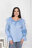 Жіноча святкове блузка біла блакитна з мереживом розмір: 48-50, 52-54, 56-58, фото 2