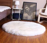 Круглые белые ковры из натурального меха овчины