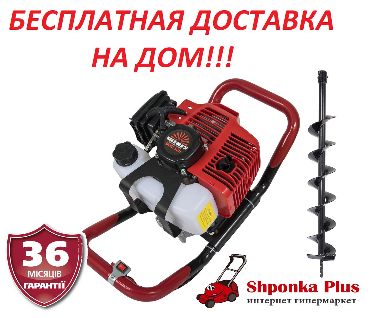 Мотобур бензиновый 1,9 кВт, 2,5 л.с. Vitals BUM 52n + шнек в подарок