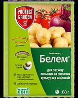 Инсектицид грунтовый Белем 60 грамм