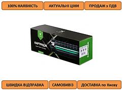 Картридж для лазерного принтера Samsung ML-1510/1710,SCX-4100/4216 (V-L-SML-1710D3A) Ліцензійний
