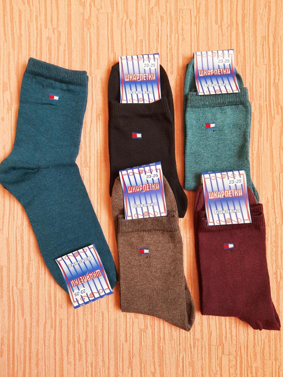 Шкарпетки чоловічі унісекс бавовна стрейч Україна. Розмір 23-25.Від 10 пар по 7,50 грн