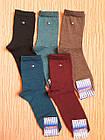 Шкарпетки чоловічі унісекс бавовна стрейч Україна. Розмір 23-25.Від 10 пар по 7,50 грн, фото 2