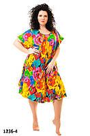 Яркое легкое летнее платье размер 54-58, фото 1