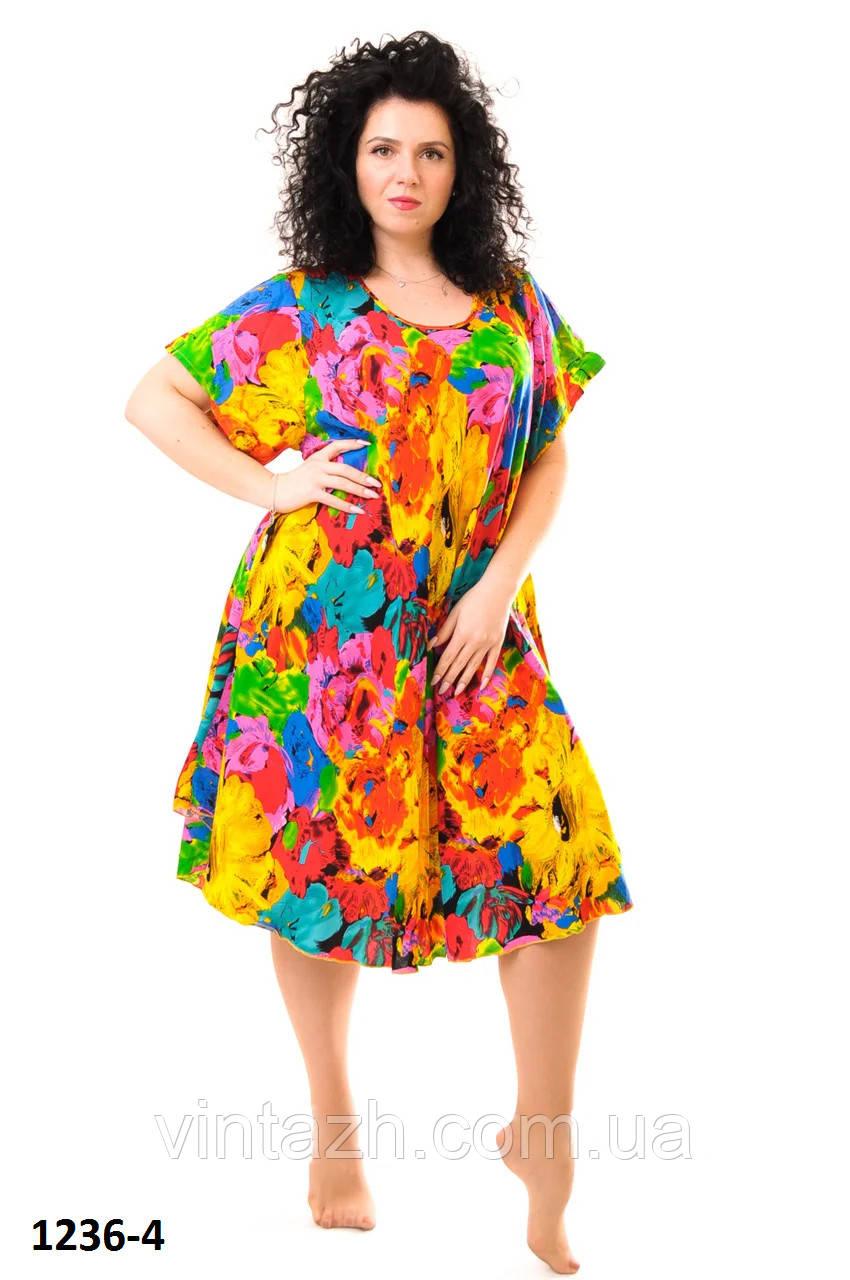 Яркое легкое летнее платье размер 54-58