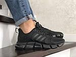 Мужские кроссовки Adidas (черные) 10312 спортивные демисезонные кроссы, фото 6