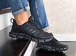 Мужские кроссовки Adidas (черные) 10312 спортивные демисезонные кроссы, фото 7