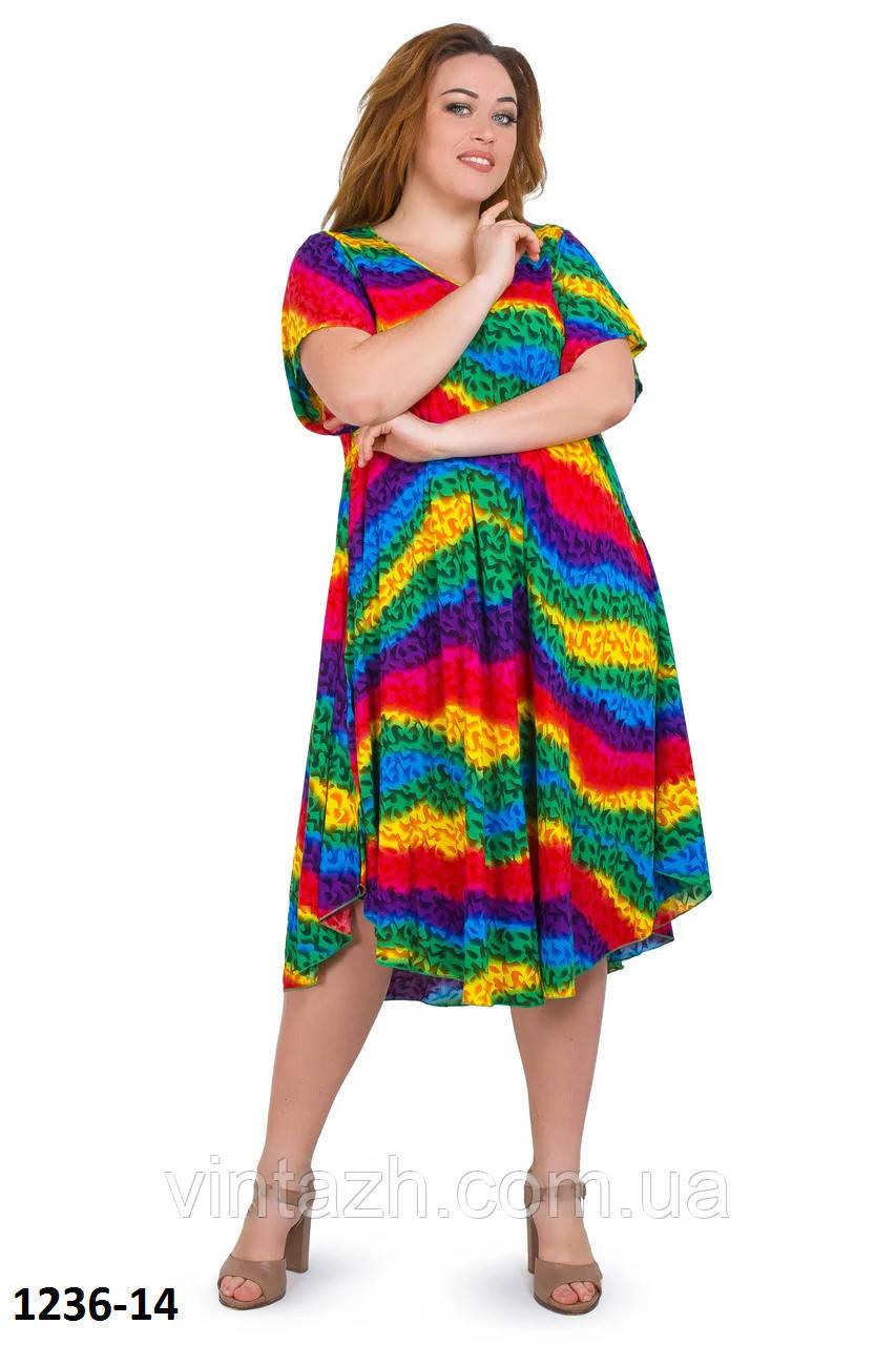 Літнє жіноче плаття яскраве розмір 54-58