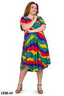 Летнее женское платье яркое размер 54-58