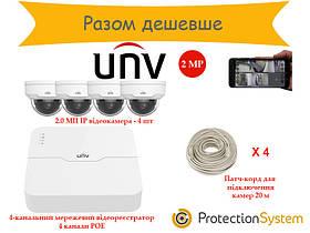 Комплект IP видеонаблюдения  UniKit NVR 4cam 2MP