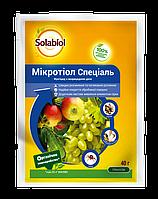 Фунгіцид Микротиол Спеціаль 40 грам