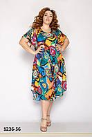 Платье женское летнее размер 54-58