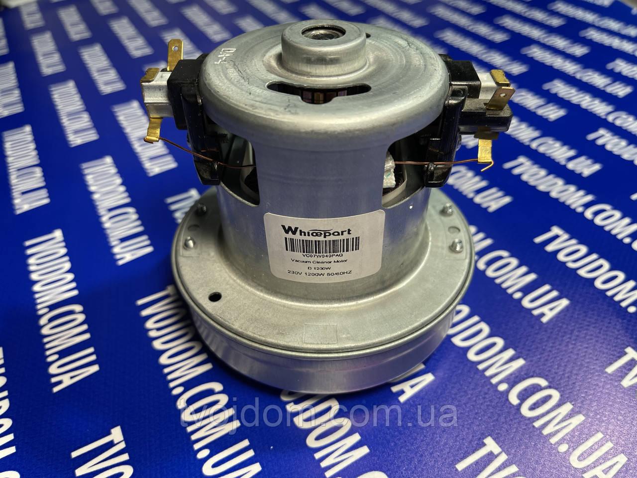 Двигатель для пылесоса D 1200W малый VC07W0292AQ
