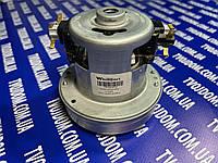 Двигатель для пылесоса D 1200W малый VC07W0292AQ, фото 1