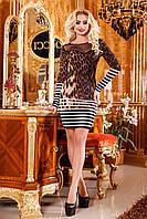 Платье с леопардовым принтом Seventeen 42-48 размеры
