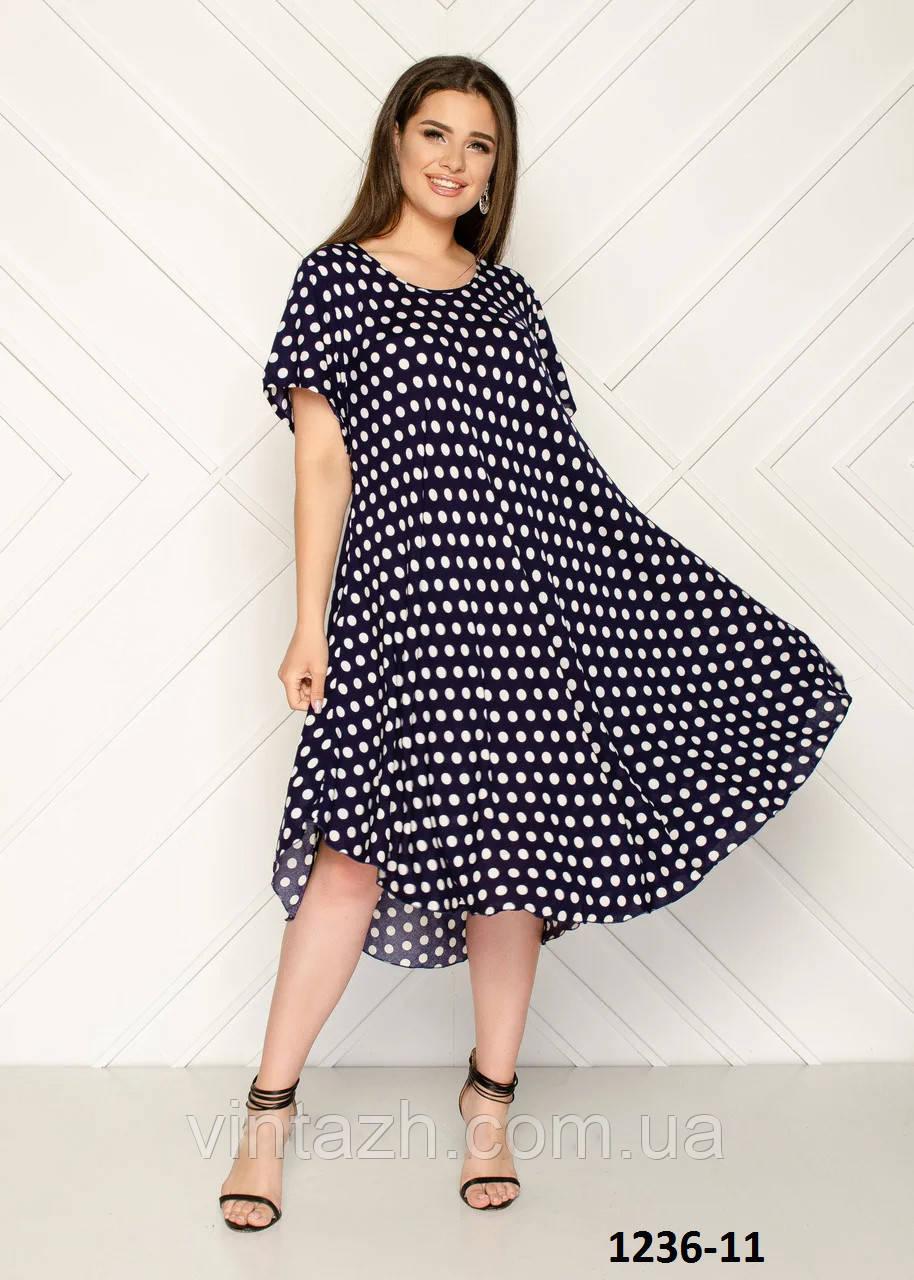 Летнее повседневное платье размер 54-58