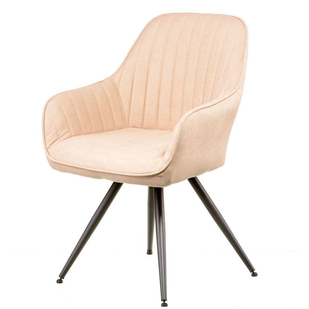 Офісний стілець Liberty beige