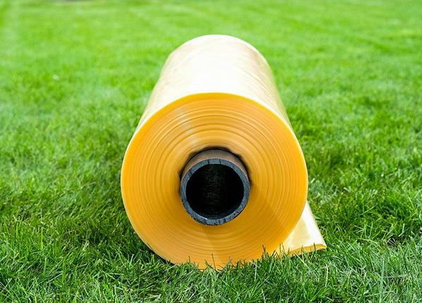 Плівка пвд жовта (вторинна) 130 мкм 6м x 50м. Поліетилен, фото 2