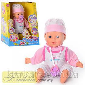 Кукла-пупс Joy Toy 5227