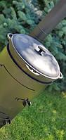Печь-казан 38 см (печка под казан 12 л)