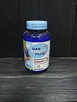 Mivolis витамины Calcium + D3  300 шт от Denkmit