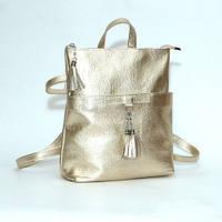 Женская золотистая кожаная сумка-рюкзак, цвета в ассортименте