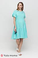 Платье с добавлением льна для беременных и кормящих ANNABELLE DR-21.103